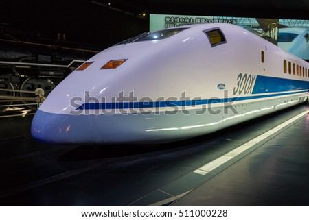 NAGOYA, JAPAN - JULY 10, 2016: The SCMaglev and Railway Park features 39 full-size railway vehicles and one bus exhibit, train cab simulators, and railway model dioramas