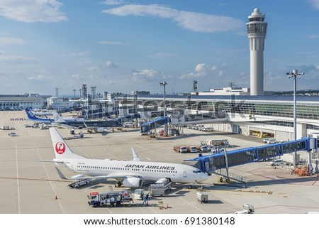 NAGOYA, JAPAN - JUNE 08, 2017 : Aircrafts at Chubu Centrair International Airport.