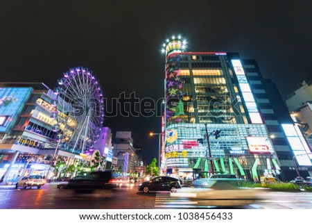 Nagoya, Japan - June 07,2017 : Night view of midtown of Nagoya city at night. Nagoya is the third-largest incorporated city and the fourth-most-populous urban area