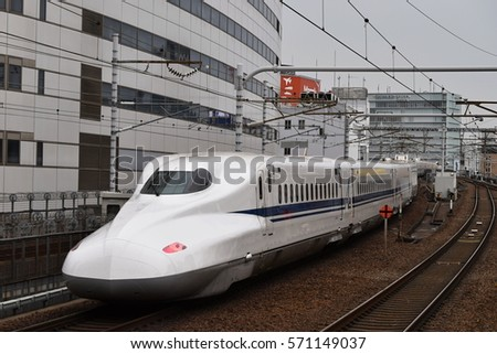 NAGOYA, JAPAN - MAR 10, 2016: Shinkansen at Nagoya Station on Mar 10, 2016 in Nagoya, Tokai,Japan. Shinkansen which have a maximum speed of 300 km/h is a network of high-speed railway lines in Japan.