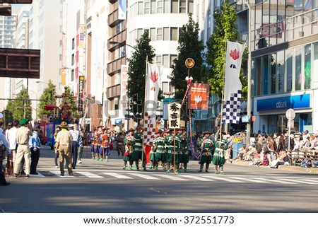 NAGOYA, JAPAN, OCTOBER 15, 2015 : The parade on the streets of Japan