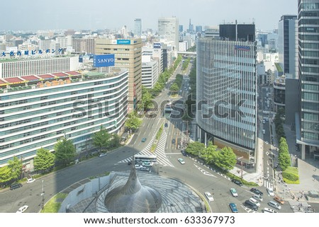 Aichi Prefecture Stock Images Royalty Free Images Vectors