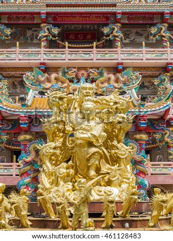 Naja Chinese temple (Najasataisue Chinese Shrine) at Chonburi, Thailand