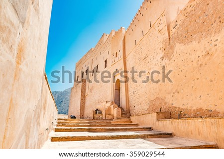 Nakhal Fort in Al Batinah Region, Oman. It is located about 120 km to the west of Muscat, the capital of Oman and is known as Qal'a Nakhal or Husn Al Heem. - stock photo