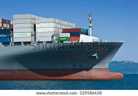 Nakhodka. Russia -July 06, 2016: The bow of a huge container ship COSCO Fortune anchored.