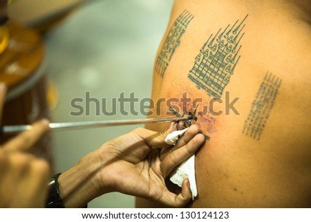Sak yant stock images royalty free images vectors for Best tattoo artists in the southeast