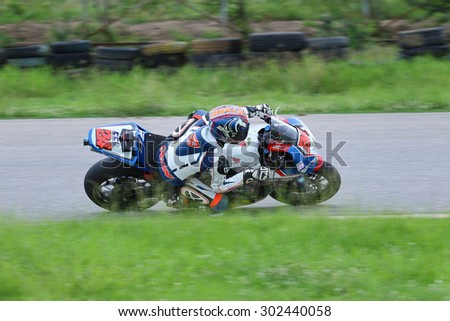 Nakhon Pathom, Thailand - July 25, 2015: The official qualifying for the R2M Thailand SuperBikes 2015 tournaments Was held at Thailand Circuit Nakhonchaisri Motor Sport Complex.