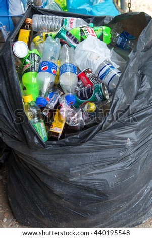 NAKHON PATHOM, THAILAND - JUNE 20, 2016: Waste Recycling Aachen before storing in Thailand. - stock photo