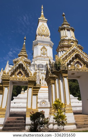 NAKHON PHANOM, THAILAND-October 27: Wat Phrathat MarukhaNakhon, attractions and religious Phra That for people born on Wednesday (born at night), On October 27,2015, in Nakhon Phanom , Thailand.