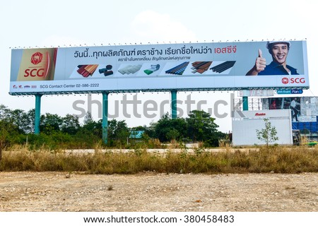 NAKHON RATCHASIMA,THAILAND - FEBRUARY 22, 2016: Billboard banner advertising,sales promotion, SCG  market-leading companies  create image ads, popular products. Points of interest Highway of Thailand
