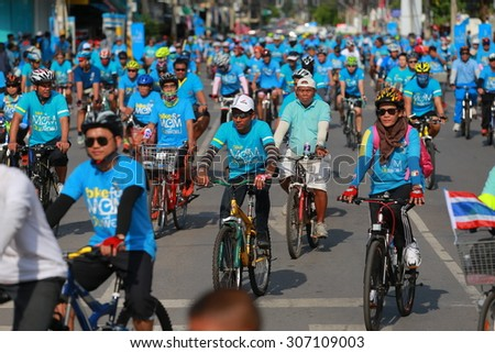 "NAKHONRATCHASIMA ,THAILAND - 2015 AUGUST 16 : Unidentified Cyclist in prepared for ""Bike for mom event"", event show respected to Queen of Thailand by the participant cycling, on August 16, 2015"