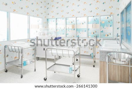 NAKHONRATCHASIMA, THAILAND - November 15, 2014: Childbearing center room in modern hospital, November 15, 2014 in Nakhonratchasima, Thailand.