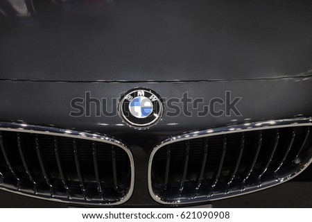 Bmw Logo Stock Images Royalty Free Images Vectors