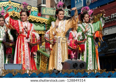 NAKHONSAWAN,THAILAND - FEBRUARY 13: Woman is Fairy performing and dance during the Chinese New Year Parade in Nakhonsawan on February 13, 2013 in Nakhonsawan Province,Middle of Thailand.