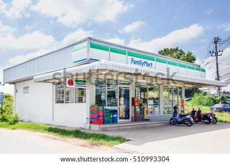 FamilyMart Co., Ltd. : Retailing-Company Profile, SWOT and Financial Analysis