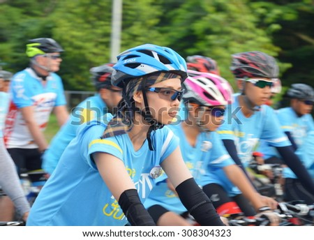 Nakornnayok Thailand August 16, 2015 : an biker together in Bike for mom event of bicycle to show respect and loving for her majesty the queen Sirikit at Khundanprakarnchon dam