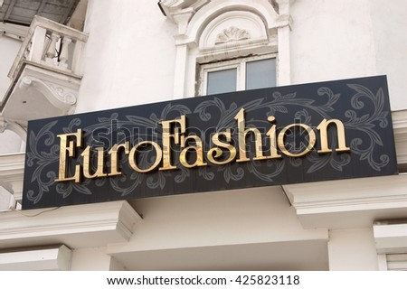 Nalchik, Russia on May 23, 2016. Sign of shop of the European fashion - stock photo
