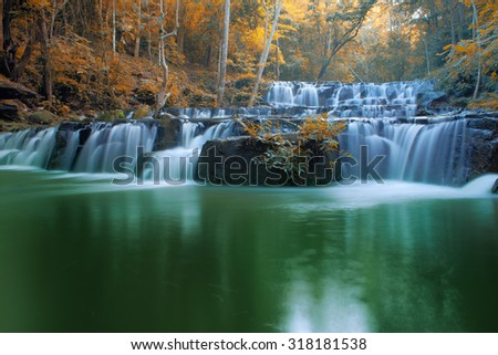 Namtok Samlan National Park at Saraburi in Thailand - stock photo