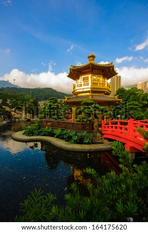 Nan Lian Garden - stock photo