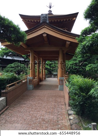 Nan Lian Garden Bridge Way/ Temple Shows Discipline Of Wood Architecture  Combined With The Nature