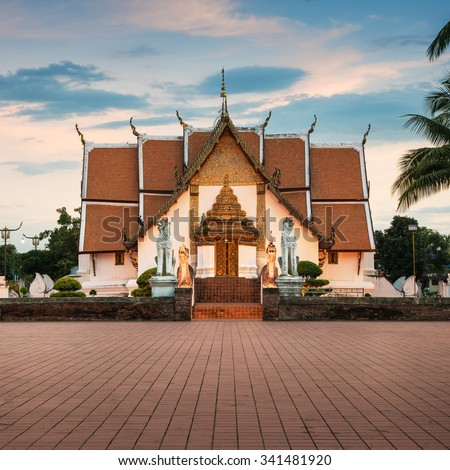 Nan province, Thailand : 24 Oct 2015 - Wat Phumin is a unique thai traditional temple with Lanna style (northen of thailand). - stock photo