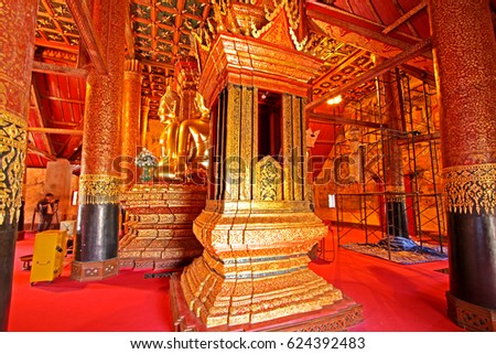 NAN-THAILAND-DECEMBER 20 : The golden Buddha statue in the temple for worship on December 20, 2014 Nan Province, Thailand