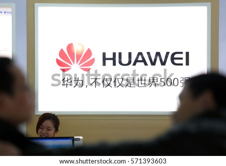 Huawei Stock Images, Royalty-Free Images & Vectors ...