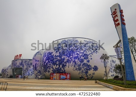 Nanchang, Jiangxi -May 27, 2016: China richest investment Wanda Mall officially opened its doors. Blue and white porcelain building full of Chinese style. This is China's first built by Wanda Group.