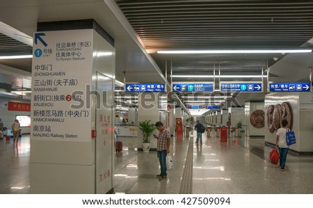 NANJING, JIANGSU, CHINA - SEPTEMBER 11, 2012: Subway station at Nanjing