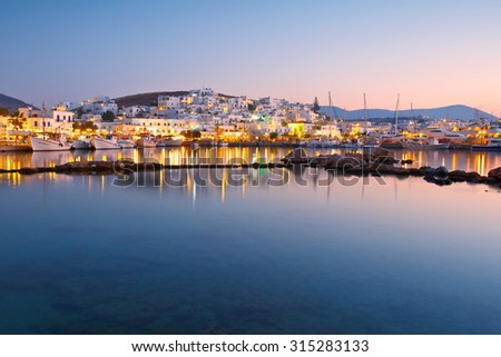 Naousa, Greece - September 03 2015: View of the port in Naousa village on Paros island, Greece