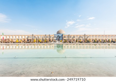 Naqsh-e Jahan Square in Isfahan, Iran. Naqsh-e Jahan Square is known as Imam Square and a UNESCO World Heritage Site.  - stock photo