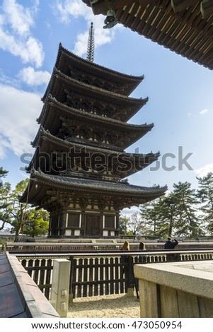 NARA, JAPAN - MARCH 25, 2016 : Old Japanese pagoda at Nara park, Nara, Japan