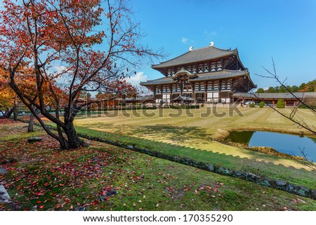 NARA, JAPAN - NOVEMBER 16: Great Buddha Hall in Nara, Japan on November 16, 2013.Todaiji Temple houses the world's largest bronze statue of the Buddha Vairocana, known in Japanese simply as Daibutsu