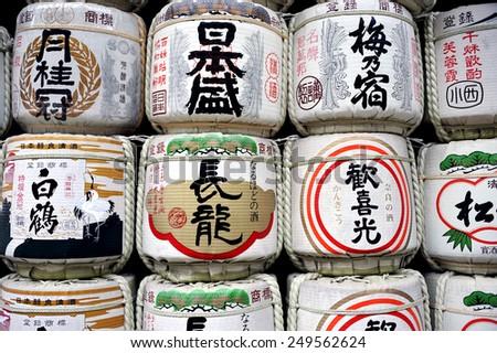 NARA,JAPAN -NOVEMBER 6, 2014; Sake offerings near Kasuga Taisha shrine. Sake offerings are frequently found in shinto shrines. November 6, 2014 Nara, Japan - stock photo