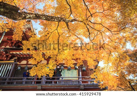 Nara, Japan - November 27, 2013: Tanzan Shrine , also known as the Danzan Shrine, is a Shinto shrine in Sakurai, Nara Prefecture, Japan