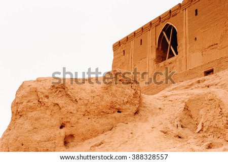 Narin Castle, a mud-brick fort or castle in the town of Meybod, Iran.