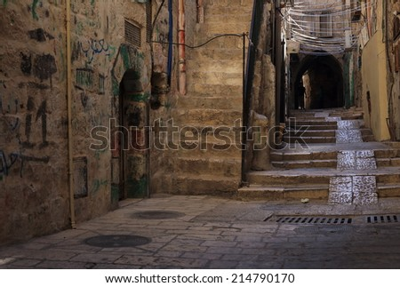Narrow street in Jewish Quarter Jerusalem - stock photo