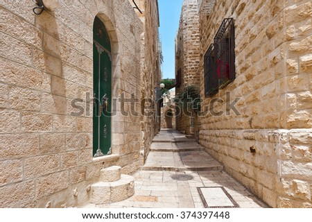 Narrow Street in Old Jerusalem - stock photo