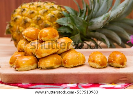 Jajanan stock images royalty free images vectors shutterstock nastar cake in south east asian served on white plate and pineapple fruits as a background altavistaventures Image collections