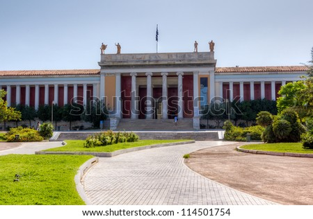National Archaeological Museum, Athens, Greece - stock photo
