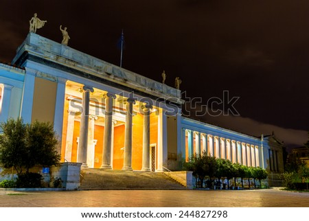 National Archaeological Museum in Athens - Greece - stock photo