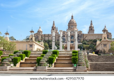 National Art Museum in Barcelona, - stock photo