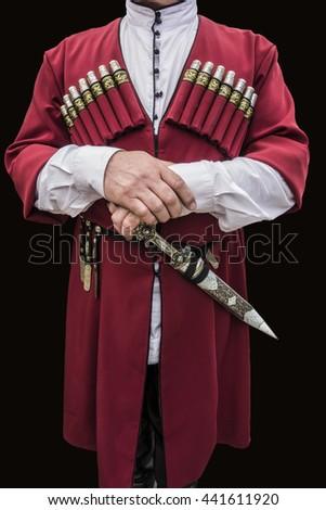 Дагестанский костюм