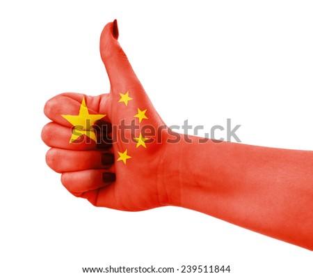 National flag of China on female hand - stock photo