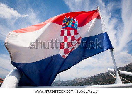 National flag of Croatia during sunny summer day