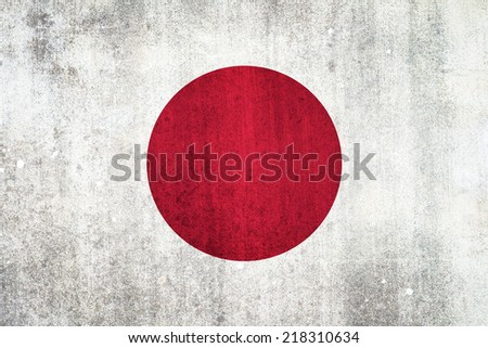 National flag of Japan. Grungy effect.