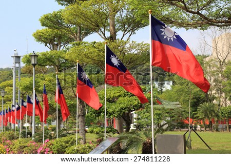 National flag of Taiwan - stock photo