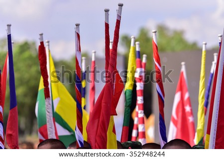 National flags of different country , Colorful flags fluttering on the blue sky background  - stock photo