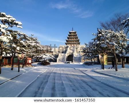 National Folk Museum of Korea located in Seoul, Korea - stock photo