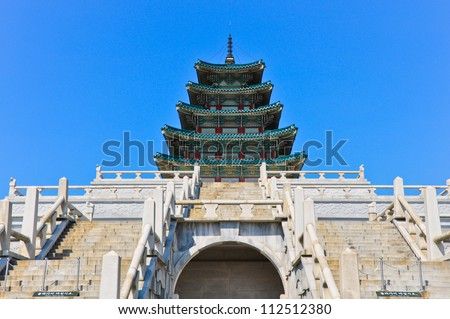 National Folk Museum of Korea, Seoul, South korea - stock photo